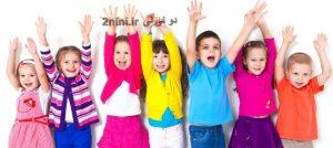 تاثیر شادی بر رشد کودکان