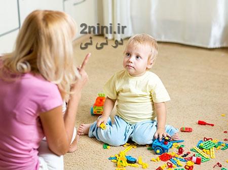 حرف شنوی کودک از والدین