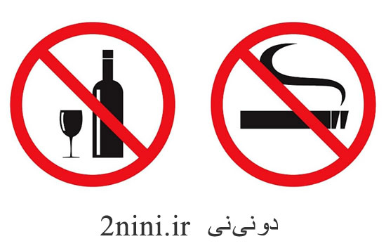دخانیات-و-مشروبات-الکلی