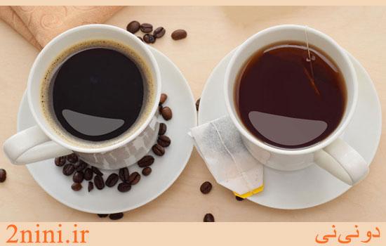 چای-و-قهوه