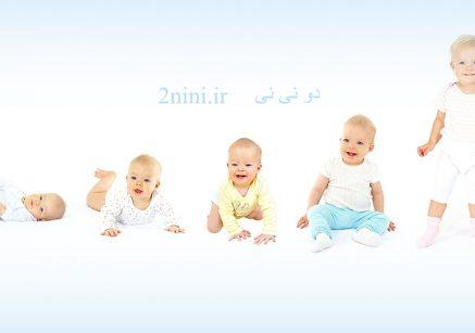 رفتار نوزاد از بدو تولد تا یک سالگی
