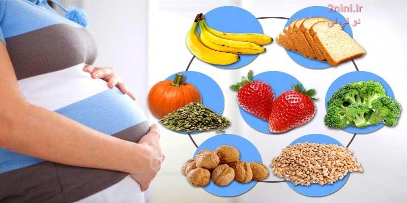 افزایش هوش جنین با تغذیه