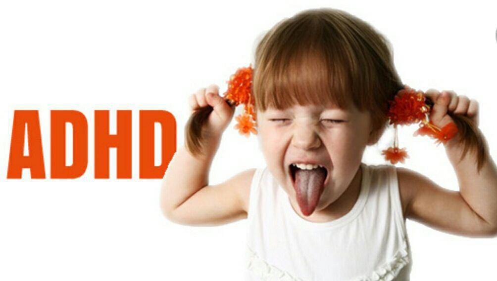 تست بیش فعالی کودکان
